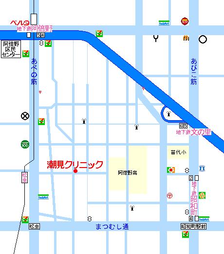 大阪市阿倍野区の診療所 潮見クリニックの地図 アクセス
